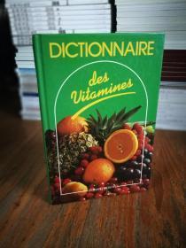 Dictionnaire des vitamines (Hardcover)