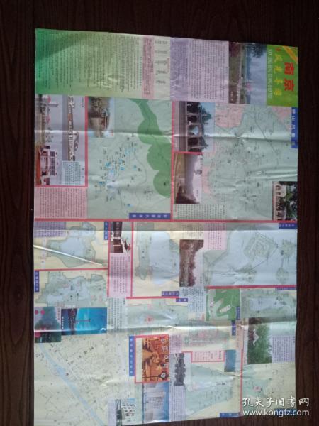 南京市地图。