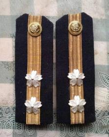 二战时期旧日本海军中尉肩章