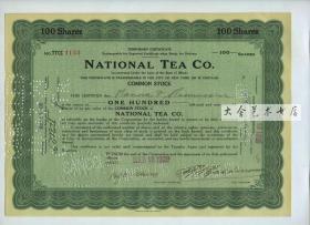 1929年极少见版本的早期美国国家茶叶公司股票------面值100股