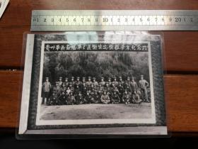 贵州军区贵阳分区卫生学校毕业纪念