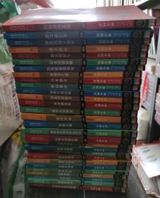 神奇树屋系列1-34册 全套34册(缺2、4、5、6、21 现29册合售) 中英双语 典藏版