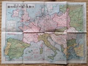 大动乱的欧洲详细地图