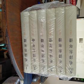 毛泽东年谱(1949——1976)1-6卷(精装)