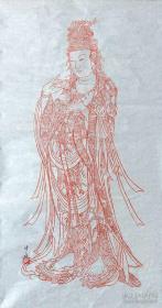 国家唯一雕版大师陈义时雕版印刷佛像 大张四尺 朱砂刷印