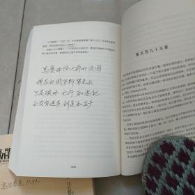 红轮(全三卷,共16册)