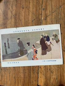 3956:早期彩色日本明信片《帝国美术院第一回美术展览 出品  绘师多贺潮流   霹雳 》池田辉方氏笔  片多德郎氏笔2张