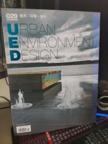城市 环境 设计 029