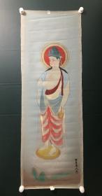 日本回流   字画 软片 5490  绢本佛像