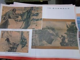 小学课本历史(下册)挂图:(全套15张)