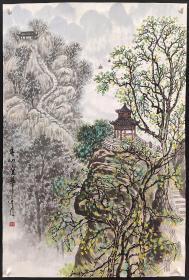中国美术家协会理事,北京画院副院长【吴休】山水