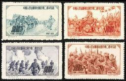纪19 中国人民志愿军出国作战二周年抗美援朝纪念邮票