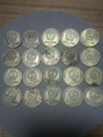 2000年老三花硬币梅花五角20枚合售,流通好品,保老保真币。