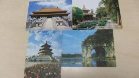 请看四张朝华出版社【明信片】   见图