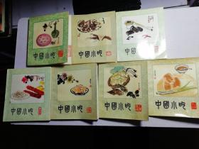 中国小吃:四川风味,天津风味,湖北风味,上海风味,山东风味,浙江风味,北京风味,7本合集
