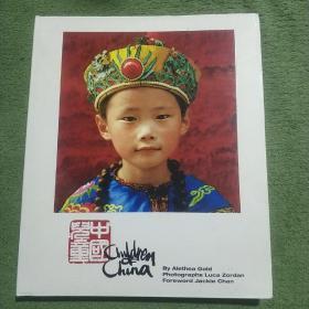 中国儿童(新)(汉英双语) Chiildren of China