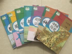 2021年人教版初一7七年级下册全套7本课本教材 人民教育出版社