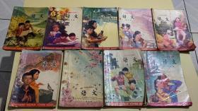 六年制小学课本:语文 | 第四-第十二册 |1987版