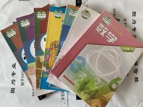 2021安徽省合肥市区初一7七年级下册课本教材教科书全套7本彩色