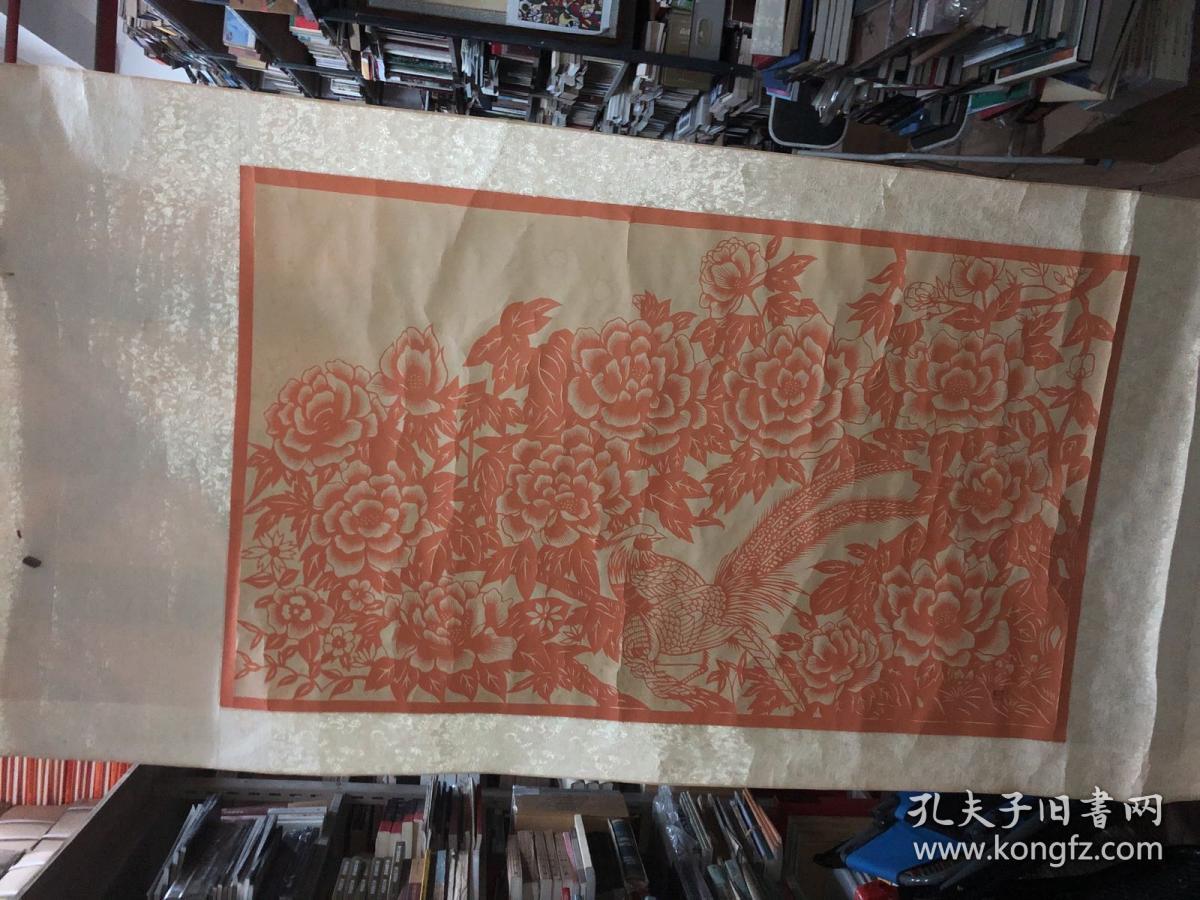 早期 大红纸剪纸 原装裱横幅