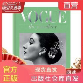 现货原版 Vogue The Jewellery Vogue的珠宝 英文珠宝配饰图书