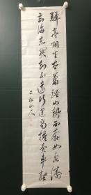 日本回流   字画 软片 5511