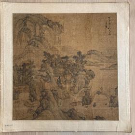 清代 绢本山水彩绘图,欧洲Anger地区藏家旧藏有编号