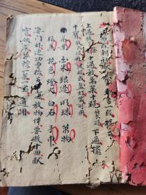 手写道教各种表,言意,文书,都是一些当时很有代表性言念文书格式内容,极有参考价值