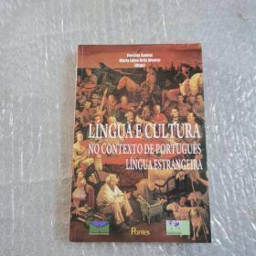 LINGUAE CULTURA NO CONTEXTO DE PORTUGUES LINGUA ESTRANGEIRA