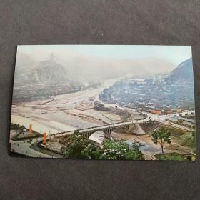 1972年年历片,南洋商业银行,香港精制,革命圣地延安,延河桥和宝塔山—Ⅰ641