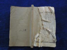 剑南诗稿目录        卷第五                      在大屋书架上存放