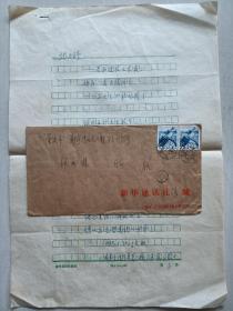 原新华社社长,著名诗人,作家,张-万-舒,八开诗稿3页《中国五十年代诗选》稿件