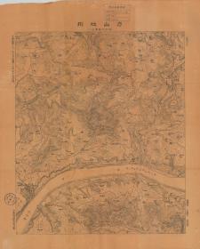 方山地形(地形示范图之一)(四川宣汉县关渡乡附近地形图)(复印件)(绘制年代:民国31年7月测绘民国34年10月出版;复印件尺寸:61x76cm;本图为「地形示范图」中之第八幅。以表示方山地形为主。范围:渠河官渡乡附近。等高线地形图,聚落均有名称、有河川、公路。)