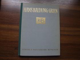 大美稀缺画集:《汉斯·巴尔东·格里恩 画集》