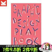 平面设计游戏书 视觉思维探索 Graphic Design Play Book