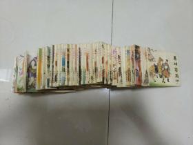 兴唐传  连环画(34册全)