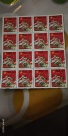 义务兵专用邮票
