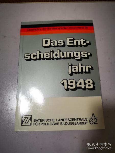 Das Entscheidungsjahr 1948 年度 德文原版