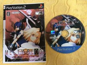PS2游戏 MELTY BLOOD Actress Again 游戏光盘