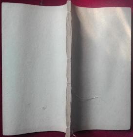 烟霞万古楼诗选【存卷二,王仲瞿诗录一卷, 】一册,右箱