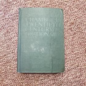 英文原版  Chambers Twentieth Century Dictionary  张氏20世纪辞典