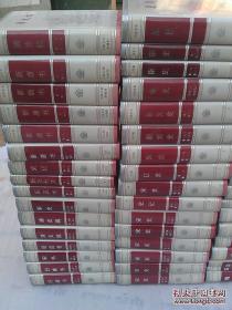 简体字本:《二十六史》(全80册 精装 吉林人民) 一版一印 品好!