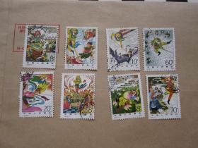 T43 西游记邮票 信销上品 8枚一套