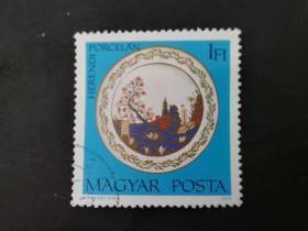 匈牙利邮票(艺术):1972年瓷器 1枚
