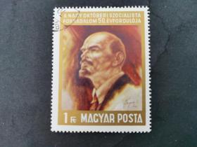 匈牙利邮票(艺术):1967年十月革命50周年的画  1枚
