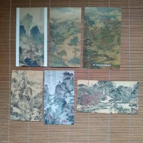 上海大众,工美,崇源拍卖会(请柬,参观卡)