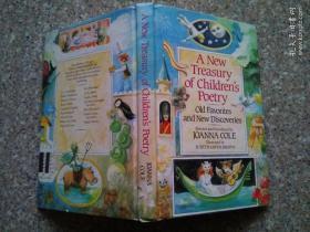A New Treasury of Children's Poetry 精美插图 英文原版读物精装