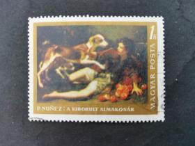 匈牙利邮票(艺术):1968年布达佩斯美术博物馆绘画 3枚