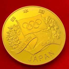 2020年东京奥运会日本镀金纪念章 收藏币32年申奥金币纪念币硬币