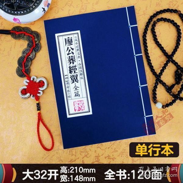 北京图书馆藏中国历代石刻拓本汇编(全12箱、101册)